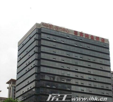 华凯活力中心