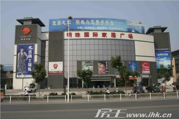明珠国际广场