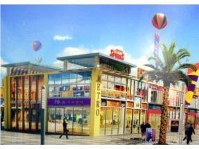 田禾东城国际食品交易中心