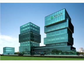雪松国际商务中心