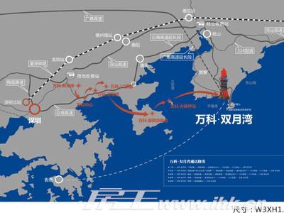 万科双月湾楼盘交通图_万科双月湾位置图_惠州新房_房
