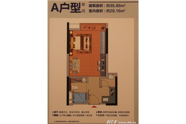 方圆e时光楼盘户型图_e时光单间公寓a户型_广州新房