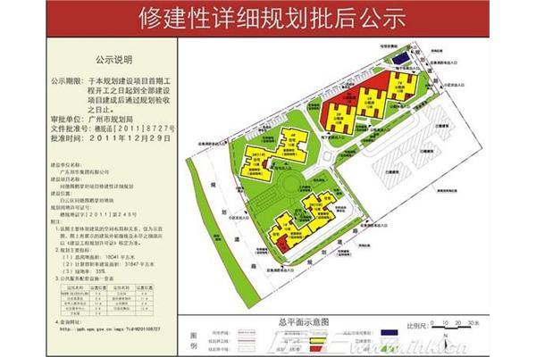 邦华翠悦湾规划图
