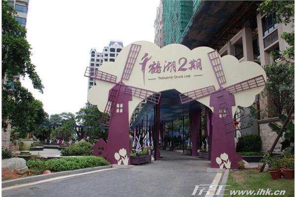 碧桂园豪园【千鹤湖2期】实景