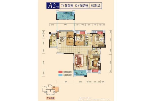 尚湖熙园户型图7.10号楼a2户型 面积:127.54m2