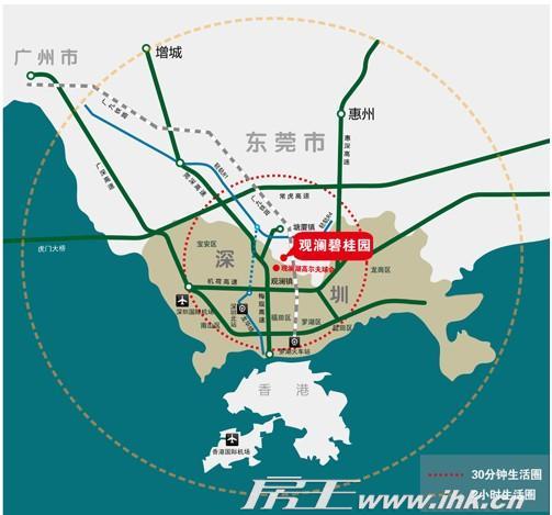 观澜碧桂园交通图