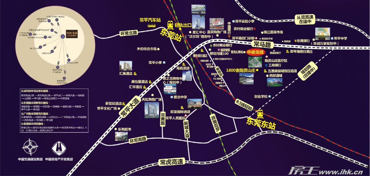 中房龙域规划图