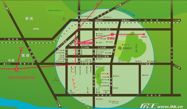 中森茗苑交通图