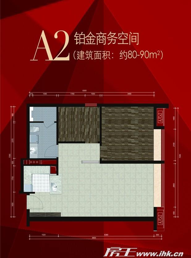 珠江国际公馆户型图
