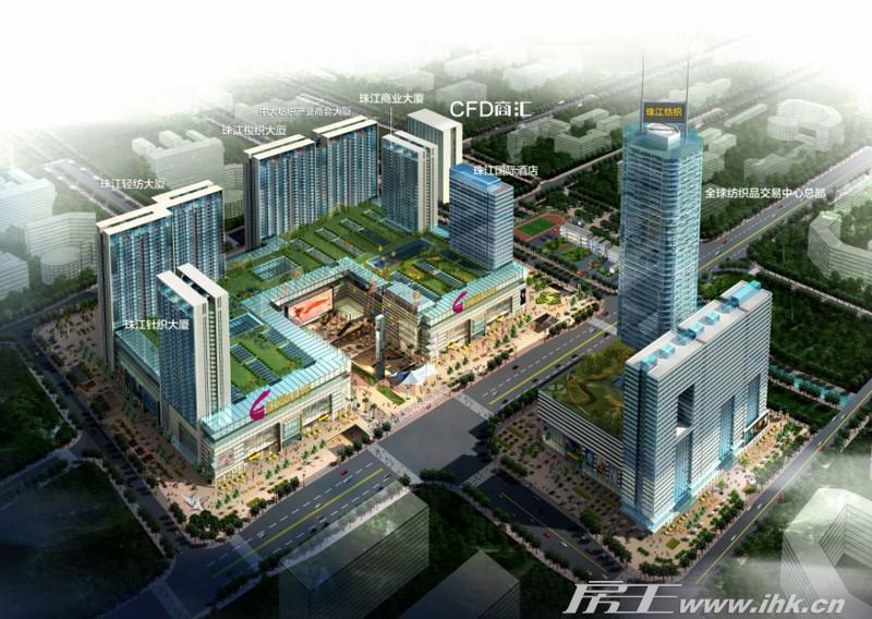 珠江国际公馆效果图