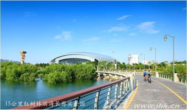 深圳湾1号周边配套图