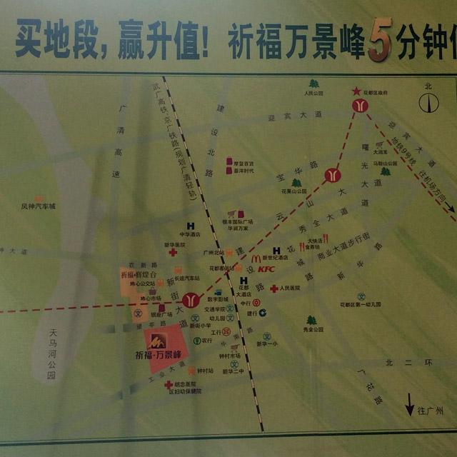 祈福万景峰交通图