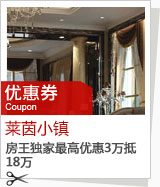杨柳景观园林社区 最高优惠3万抵18万