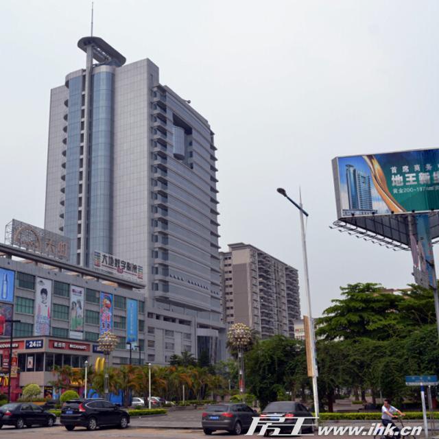 富康商业大厦实景图