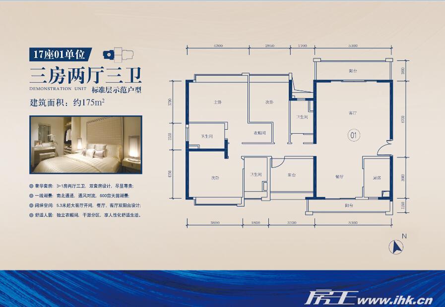 广州中信山语湖规划图,户型图,实景图-楼盘相册-广州