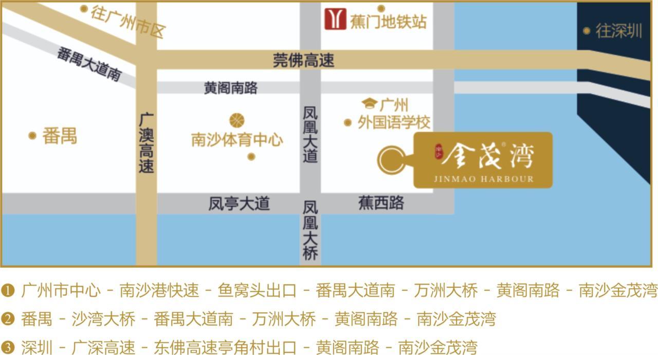 南沙金茂湾交通图