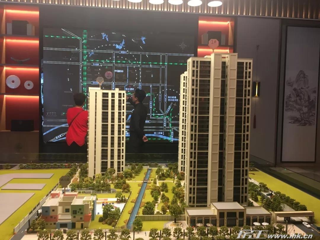 里城樾公馆规划图