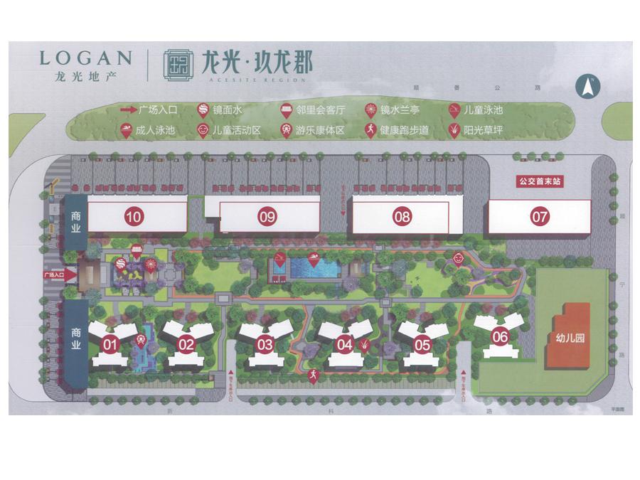 龙光玖龙郡规划图