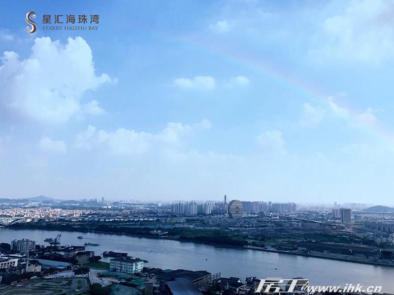 星汇海珠湾实景图