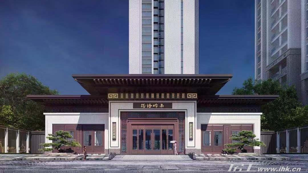中国铁建花语岭南效果图