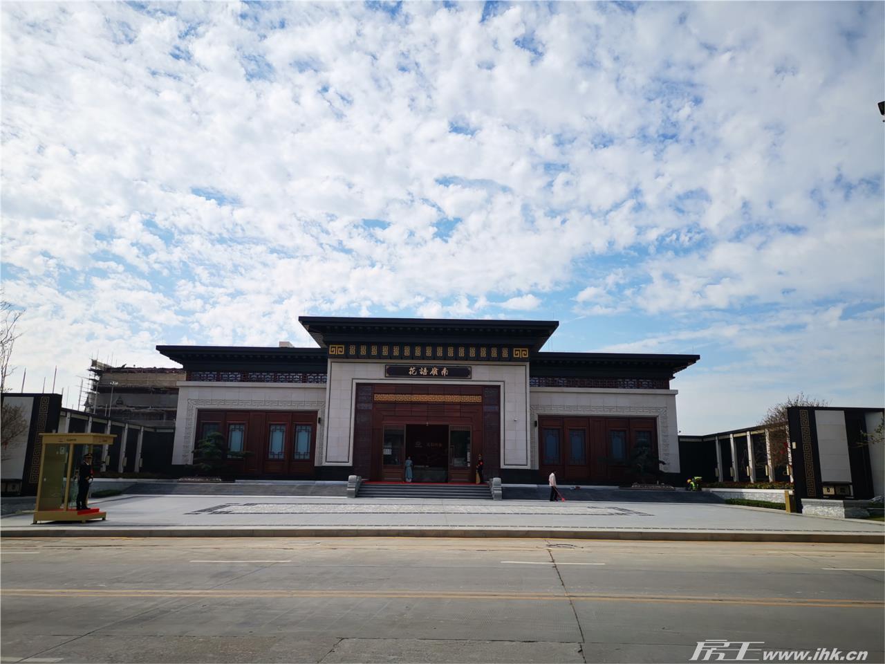 中国铁建花语岭南实景图