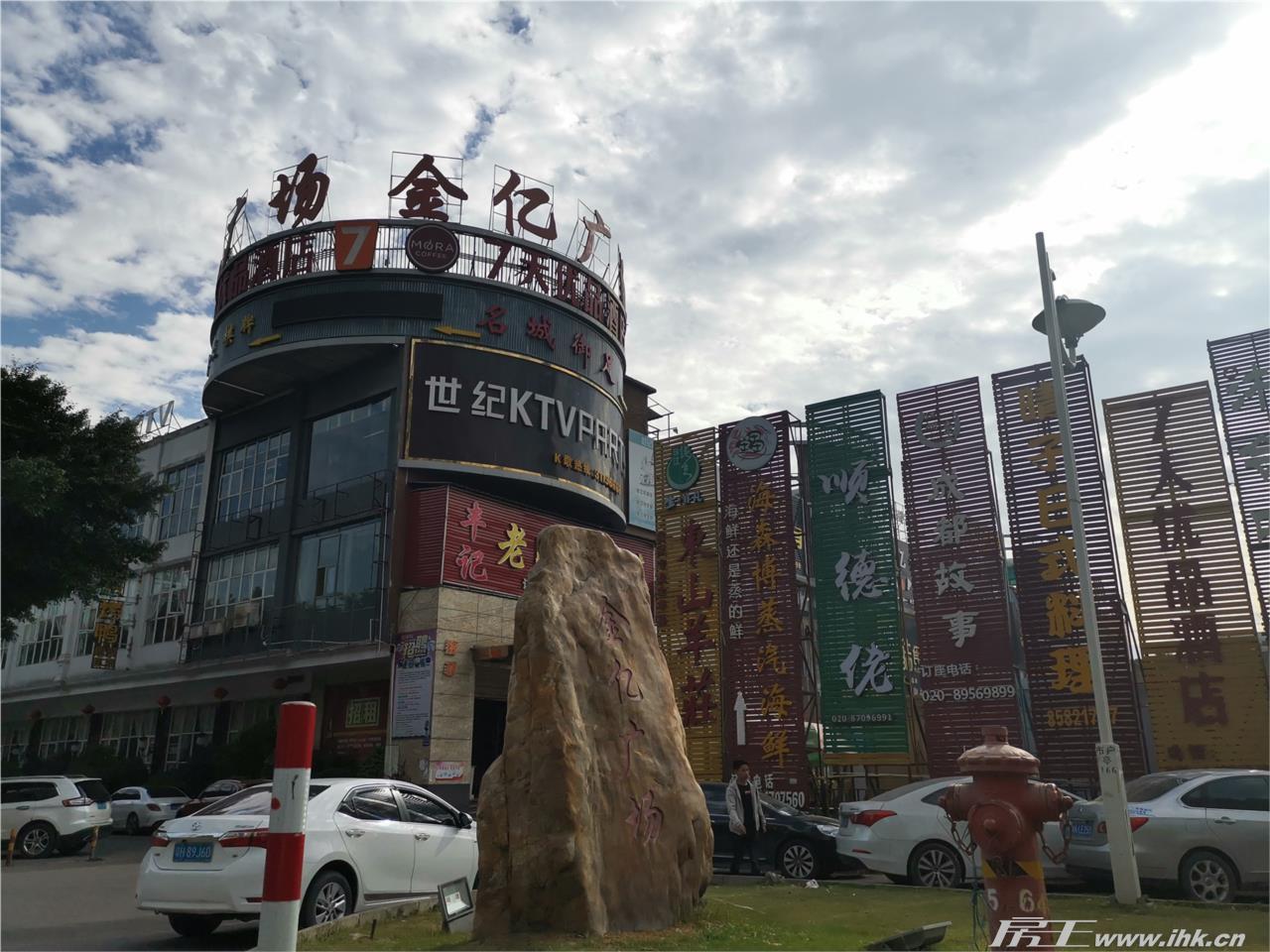 中国铁建花语岭南周边配套图