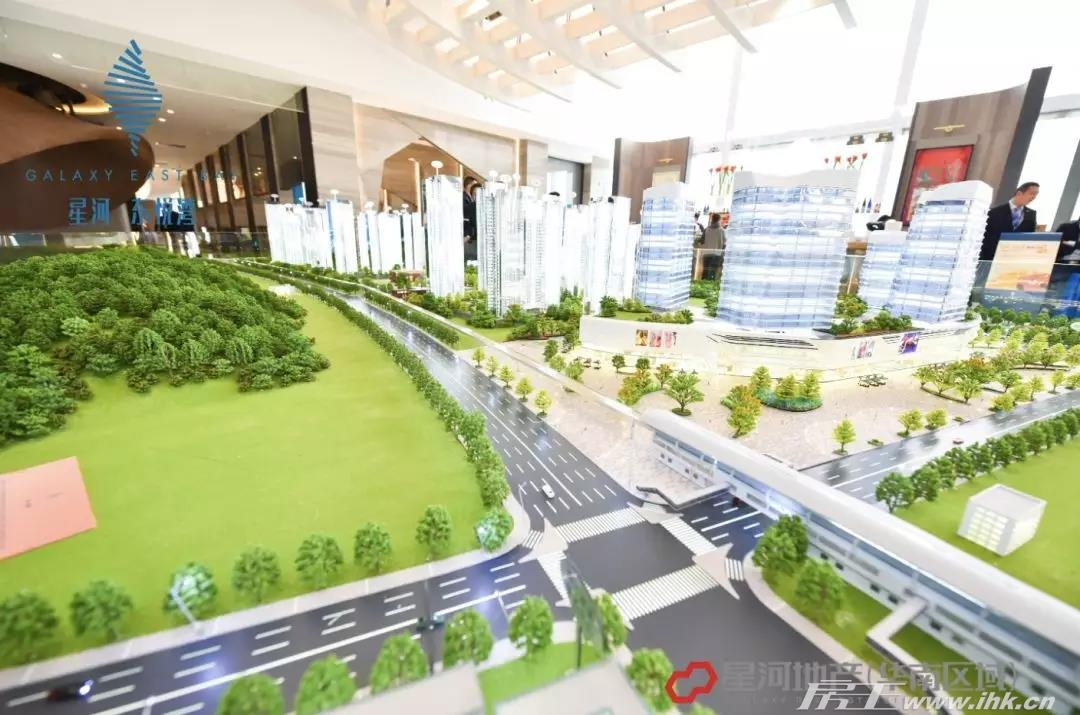 星河·东悦湾实景图
