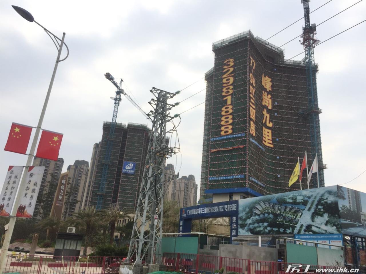 峰尚九里外景图