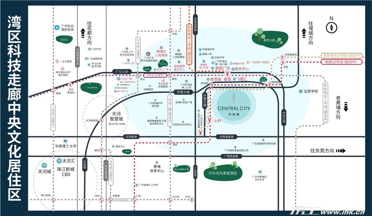 黄埔中央城交通图