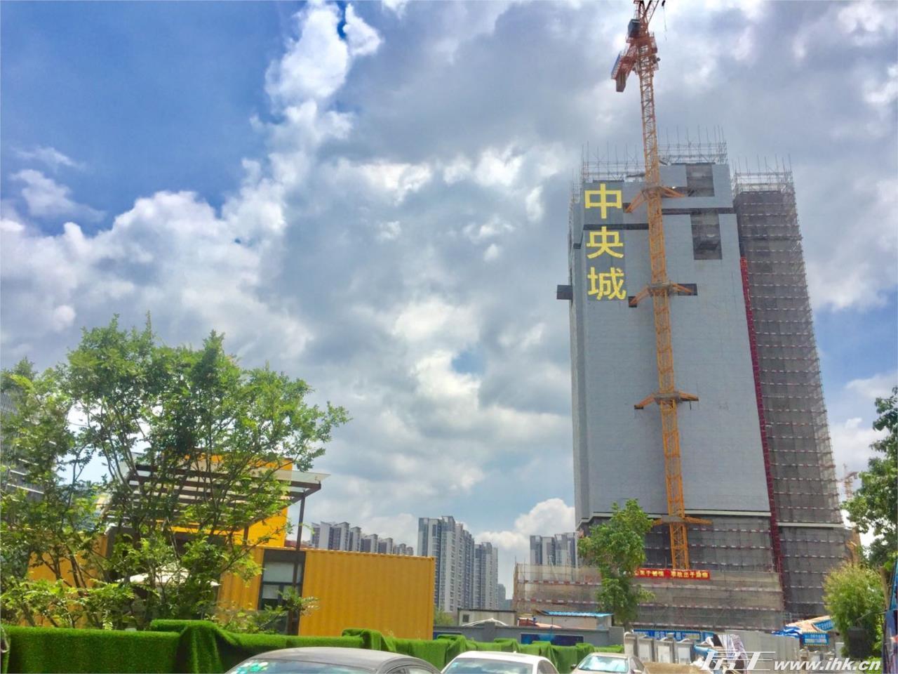 黄埔中央城实景图