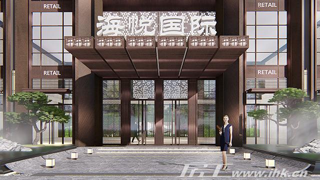中国铁建·海悦国际效果图