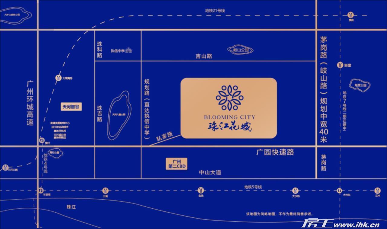 珠江花城交通图