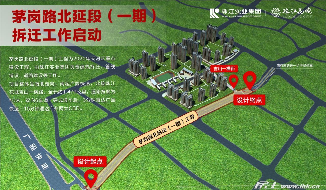 珠江花城规划图