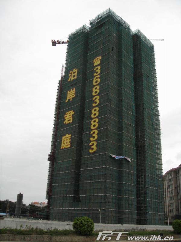 05 % 地  铁:暂无资料 开 发 商:广州市花都粤华房地产开发有限公司