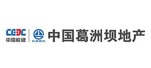 中国葛洲坝集团有限公司