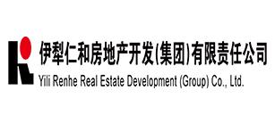伊犁仁和房地产开发(集团)有限责任公司