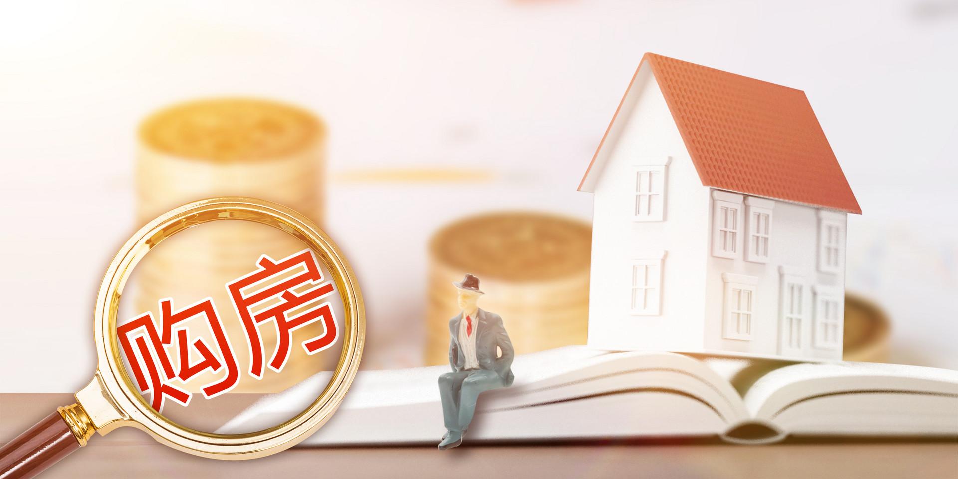 12月月初警告!年底二手捡漏时机来了!广州各区11月二手房房价出炉!