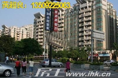 城市风景 南城中心区 石竹新花园 二房仅售56万