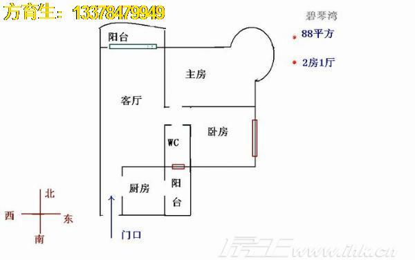 电路 电路图 电子 户型 户型图 平面图 原理图 600_376