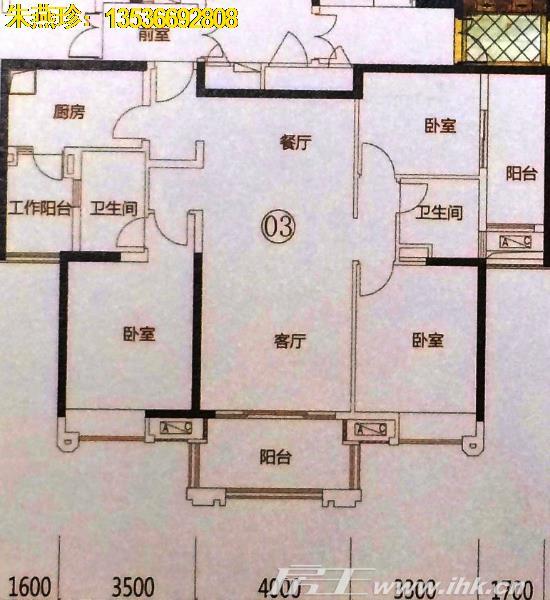 6900477 参考首付: 参考月供:元 * 年 类型:住宅 物业名称:中海千灯湖