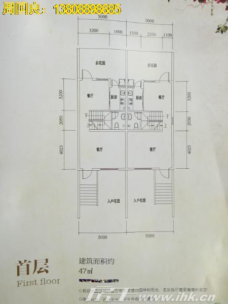 大旺·海印又一城 30分钟即可到达广州 两房价买别墅