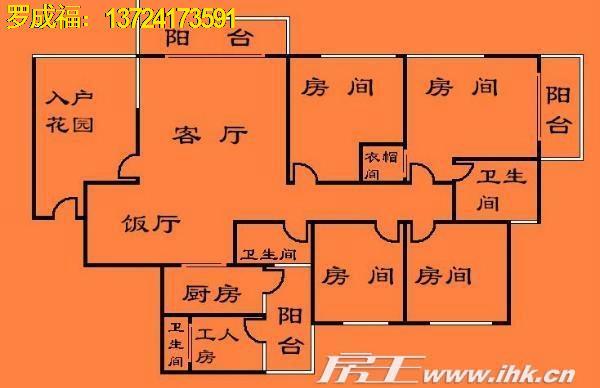 电路 电路图 电子 户型 户型图 平面图 原理图 600_388