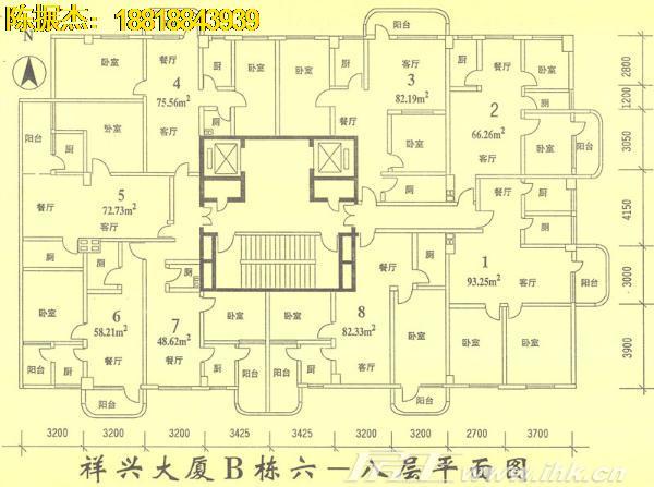 屋内220电路图