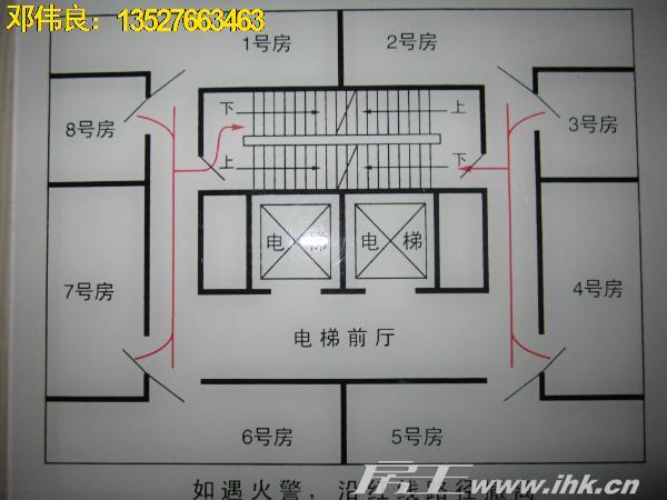 太阳广场海逸阁 正宗两房非常实用 证过五年