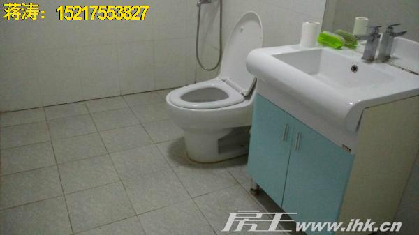 嘉乐卫浴马桶水箱结构