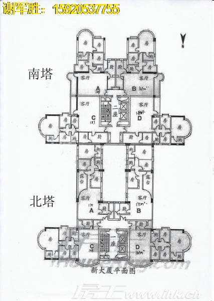 新大厦国际公寓户型图