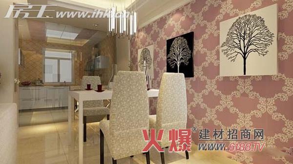现代简约三室两厅装修图